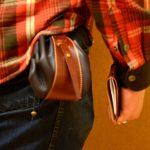 bolso judas de cuero artesanal detalle
